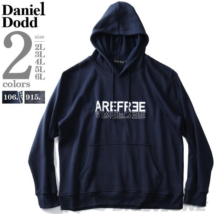 早割A 大きいサイズ メンズ DANIEL DODD プリント プルオーバー パーカー AREFREE azsw-190443