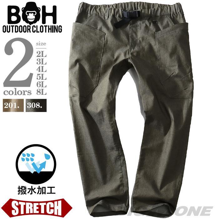 大きいサイズ メンズ BH ビィエイチ ガーデニング ストレッチ パンツ bh-p190401