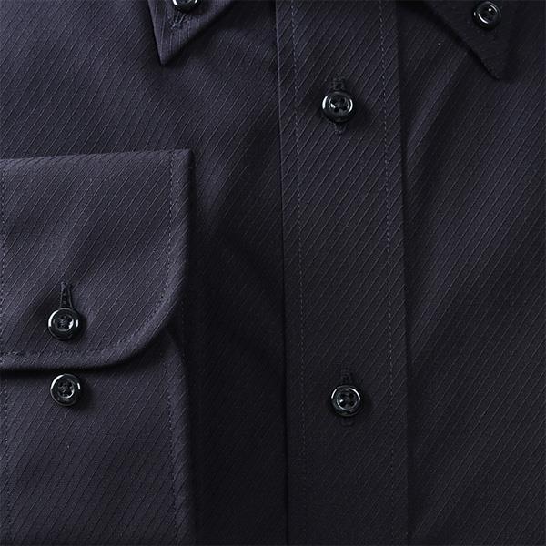 2点目半額 大きいサイズ メンズ DANIEL DODD 抗菌防臭 形態安定 長袖 ワイシャツ ボタンダウン eadn86-80