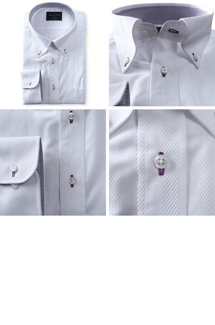 2点目半額 大きいサイズ メンズ DANIEL DODD 形態安定 長袖 ワイシャツ ボタンダウン 秋冬新作 eadn87-4