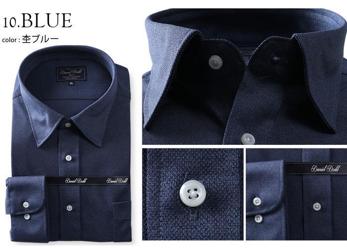 2点目半額 大きいサイズ メンズ DANIEL DODD 形態安定 長袖 ニット ワイシャツ セミワイドカラー 吸水速乾 ストレッチ ewdn82-10