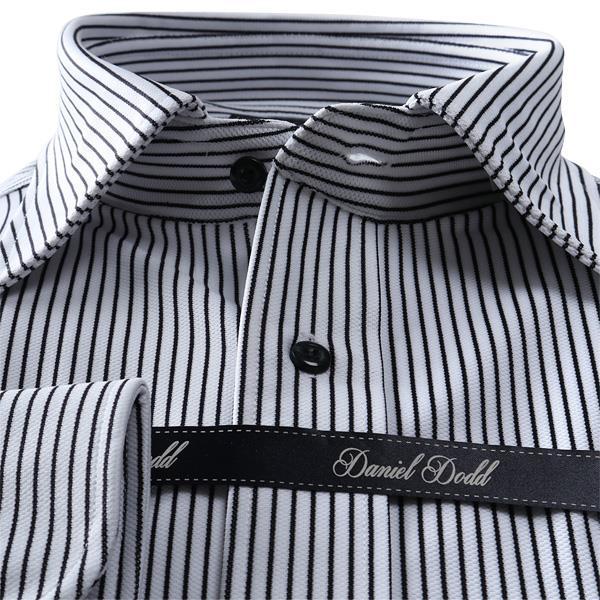 2点目半額 大きいサイズ メンズ DANIEL DODD 形態安定 長袖 ニット ワイシャツ ボタンダウン 吸水速乾 ストレッチ ewdn82-83