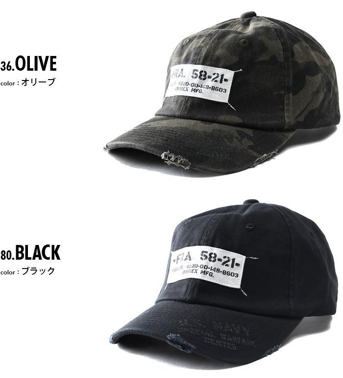 ブランドセール メンズ AVIREX アヴィレックス ミリタリー キャップ 帽子 USA直輸入 14495400