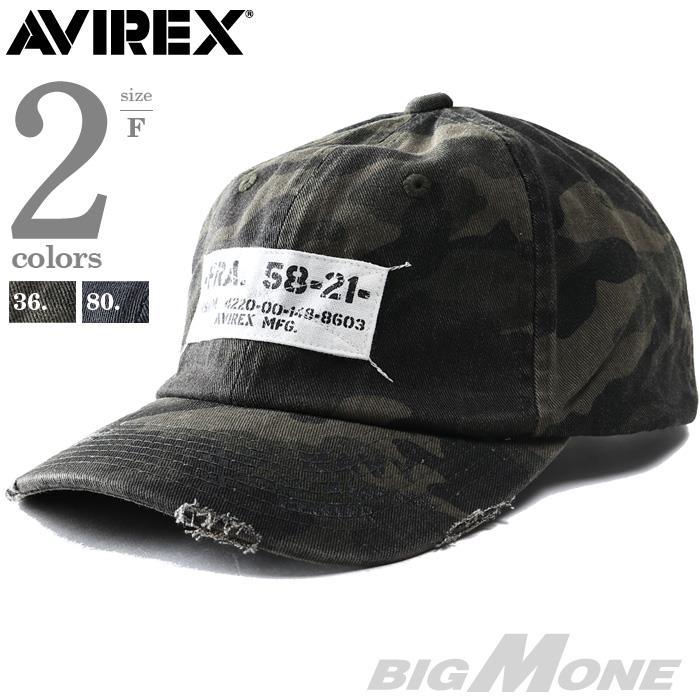 メンズ AVIREX アヴィレックス ミリタリー キャップ 帽子 USA直輸入 14495400