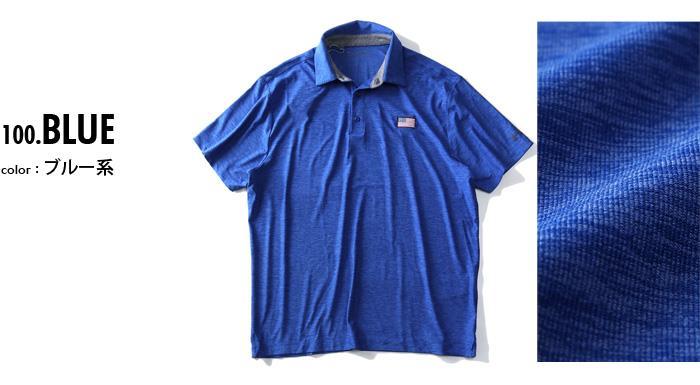 【golf1】ブランドセール 大きいサイズ メンズ UNDER ARMOUR アンダーアーマー USフラッグ 半袖 ゴルフ ポロシャツ USA直輸入 um0571