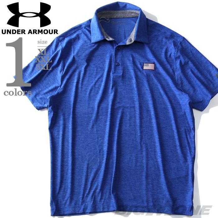 大きいサイズ メンズ UNDER ARMOUR アンダーアーマー USフラッグ 半袖 ゴルフ ポロシャツ USA直輸入 um0571