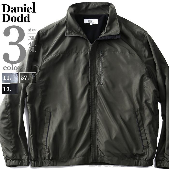 大きいサイズ メンズ DANIEL DODD 裏 トリコット スウィングトップ ブルゾン 936-b190402