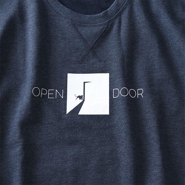 早割A 大きいサイズ メンズ DANIEL DODD オーガニック コットン プリント トレーナ OPEN DOOR azsw-190421