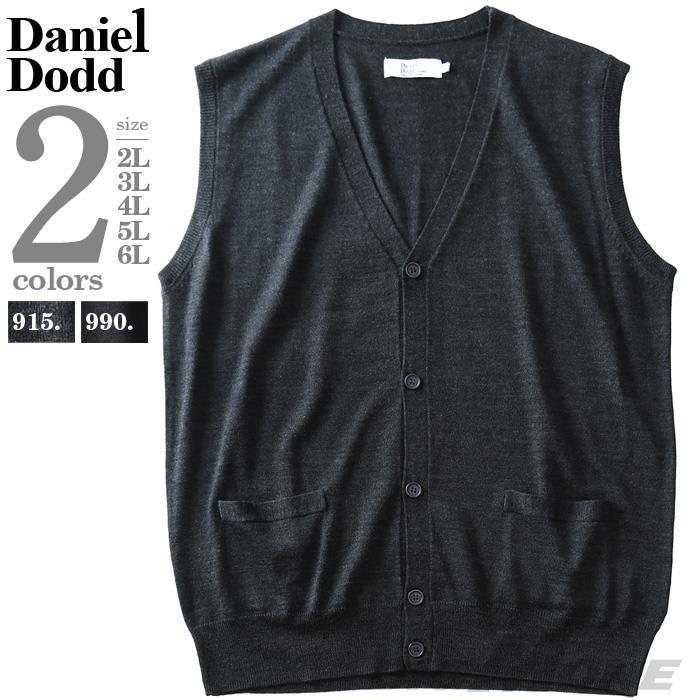 大きいサイズ メンズ DANIEL DODD ウール混 ニット ベスト 秋冬新作 azk-190574