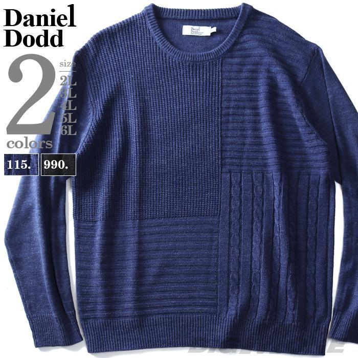 大きいサイズ メンズ DANIEL DODD ウール混 クルーネック セーター 秋冬新作 azk-190577