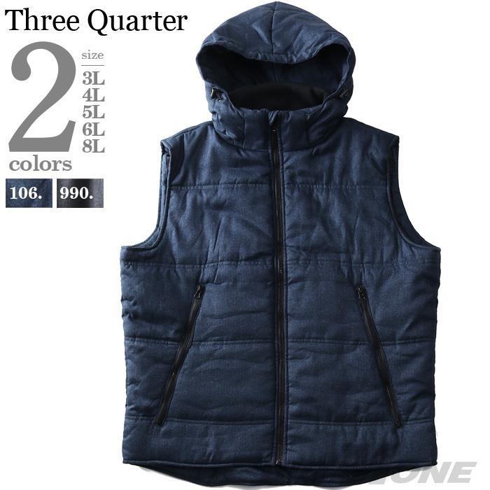 大きいサイズ メンズ Three Quarter ウールタッチ 中綿 フーデッド ベスト 秋冬新作 az-042