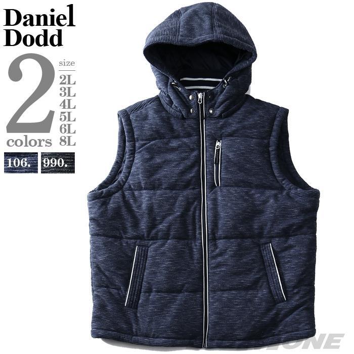 大きいサイズ メンズ DANIEL DODD リップル 中綿 ベスト 秋冬新作 azb-1386