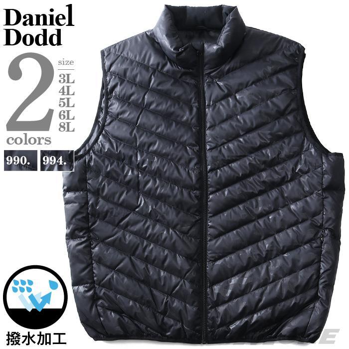 大きいサイズ メンズ DANIEL DODD ライト ダウン ベスト 秋冬新作 azb-1384