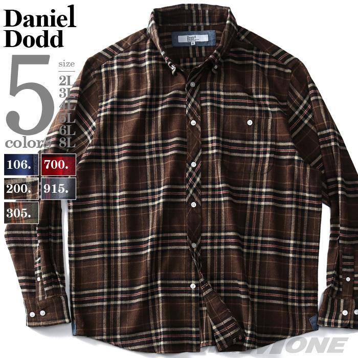 大きいサイズ メンズ DANIEL DODD 長袖 オーガニックコットン フランネル チェック ボタンダウン シャツ azsh-190412