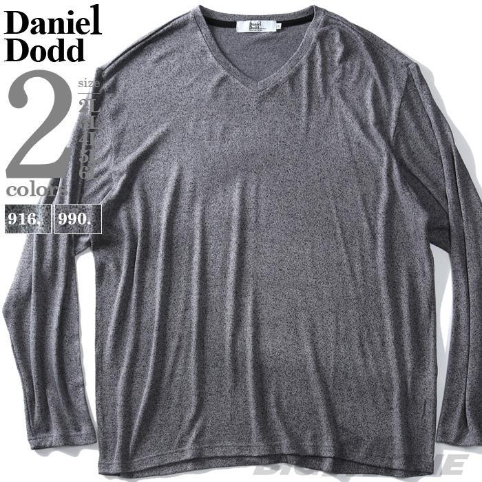 大きいサイズ メンズ DANIEL DODD ニット フリース 長袖 Tシャツ azt-190470