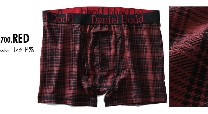 大きいサイズ メンズ DANIEL DODD 前開き チェック柄 ボクサー ブリーフ パンツ 肌着 下着 azup-199013