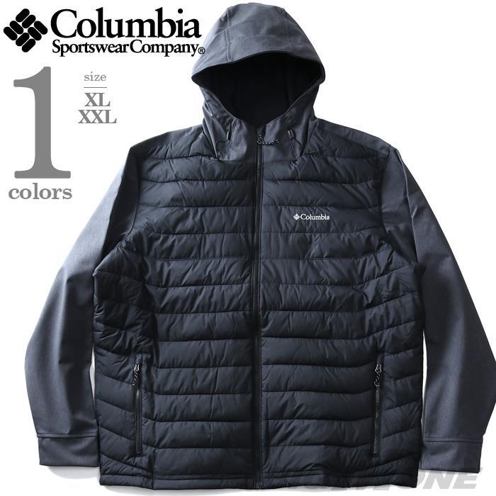 大きいサイズ メンズ Columbia コロンビア フード付 切替 中綿 ジャケット USA直輸入 179912
