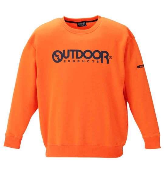 大きいサイズ メンズ OUTDOOR PRODUCTS 裏起毛 クルー トレーナー オレンジ 1158-9302-4 3L 4L 5L 6L 8L