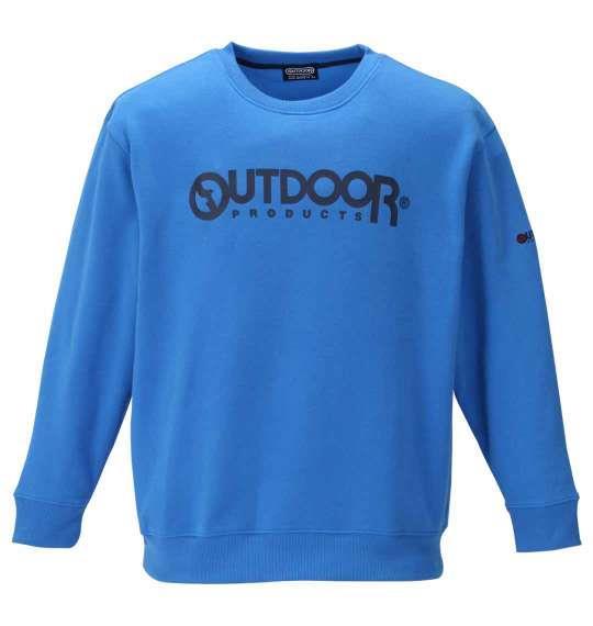 大きいサイズ メンズ OUTDOOR PRODUCTS 裏起毛 クルー トレーナー ブルー 1158-9302-5 3L 4L 5L 6L 8L
