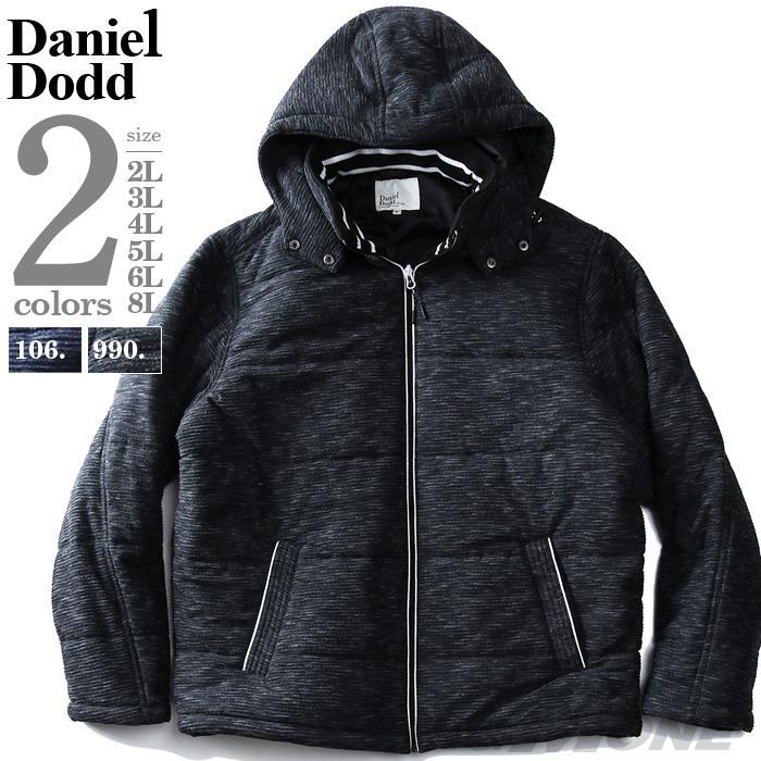 大きいサイズ メンズ DANIEL DODD リップル 中綿 ブルゾン 秋冬新作 azb-1387
