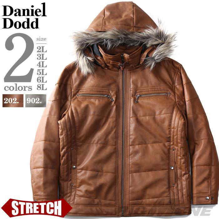 大きいサイズ メンズ DANIEL DODD ストレッチ PU 中綿 ブルゾン 秋冬新作 azb-1389