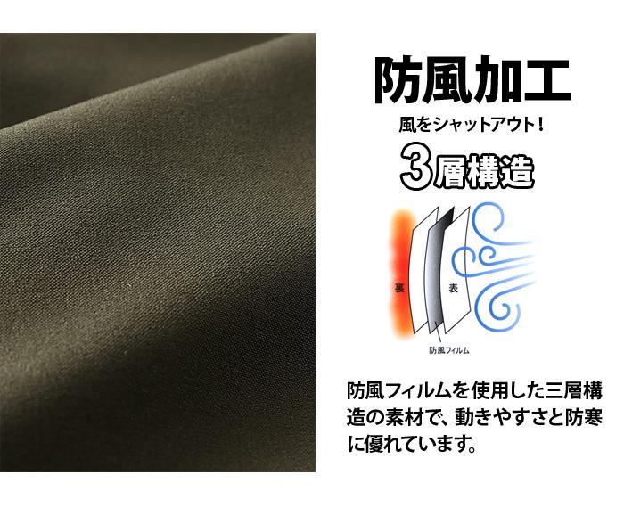 大きいサイズ メンズ ALASKO 防風 ストレッチ ファー付 ショート コート 秋冬新作 33745