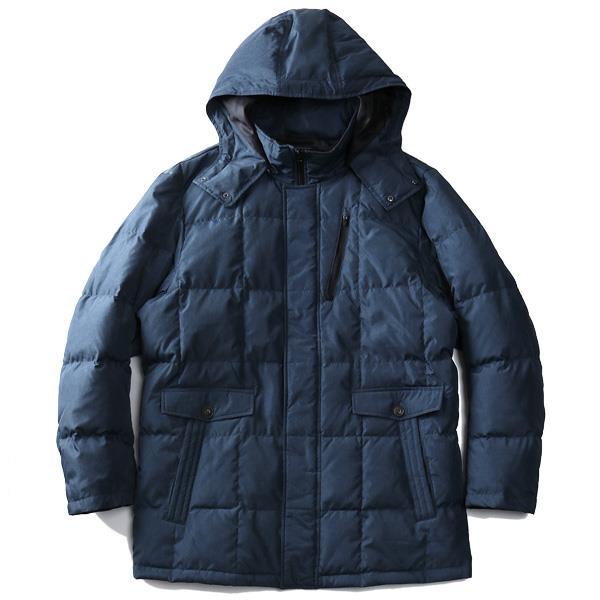 【bmo】大きいサイズ メンズ SARTORIA BELLINI カチオン 撥水 ダウン ジャケット コート azb-1388