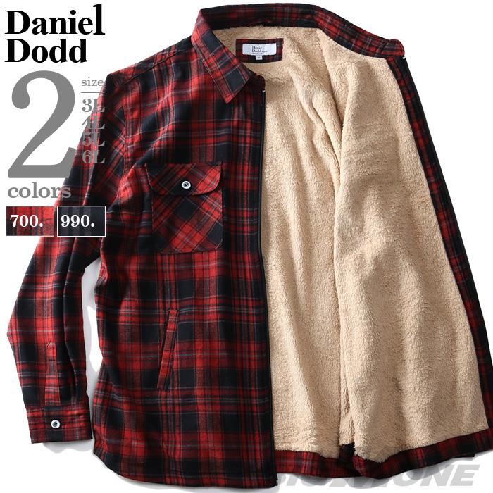 大きいサイズ メンズ DANIEL DODD 長袖 フランネル チェック 裏ボア フルジップ シャツ 285-190502