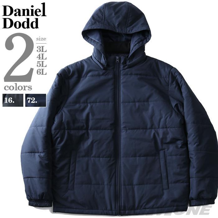 大きいサイズ メンズ DANIEL DODD 撥水 セパレート フード付 中綿 ブルゾン 936-b190504