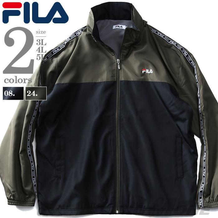 大きいサイズ メンズ FILA フィラ セットアップ 裏フリース 中綿 ウインド ジャケット 秋冬新作 fm5064