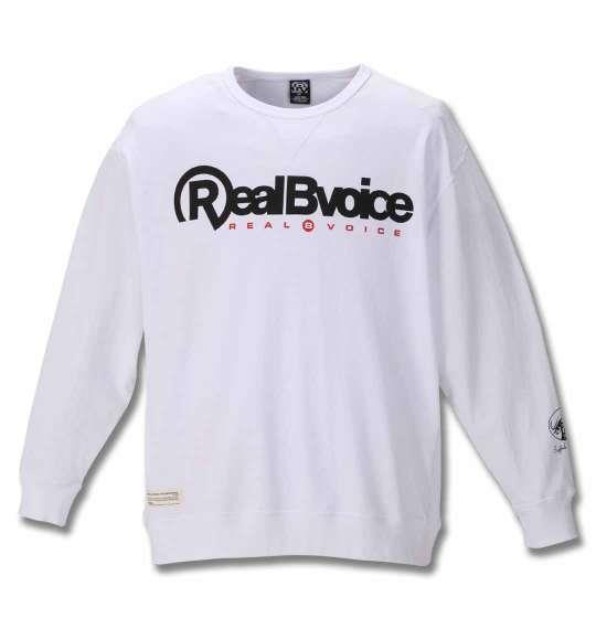 大きいサイズ メンズ RealBvoice リブ付 長袖 Tシャツ ホワイト 1178-9670-1 3L 4L 5L 6L