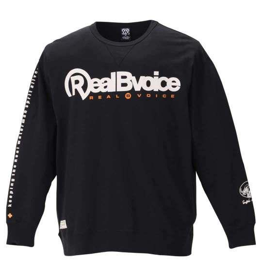 大きいサイズ メンズ RealBvoice リブ付 長袖 Tシャツ ブラック 1178-9670-2 3L 4L 5L 6L