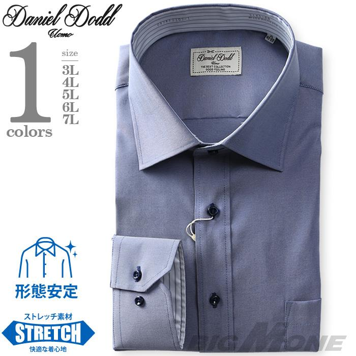 2点目半額 大きいサイズ メンズ DANIEL DODD 形態安定 長袖 ワイシャツ ショートワイド ストレッチ d494az103