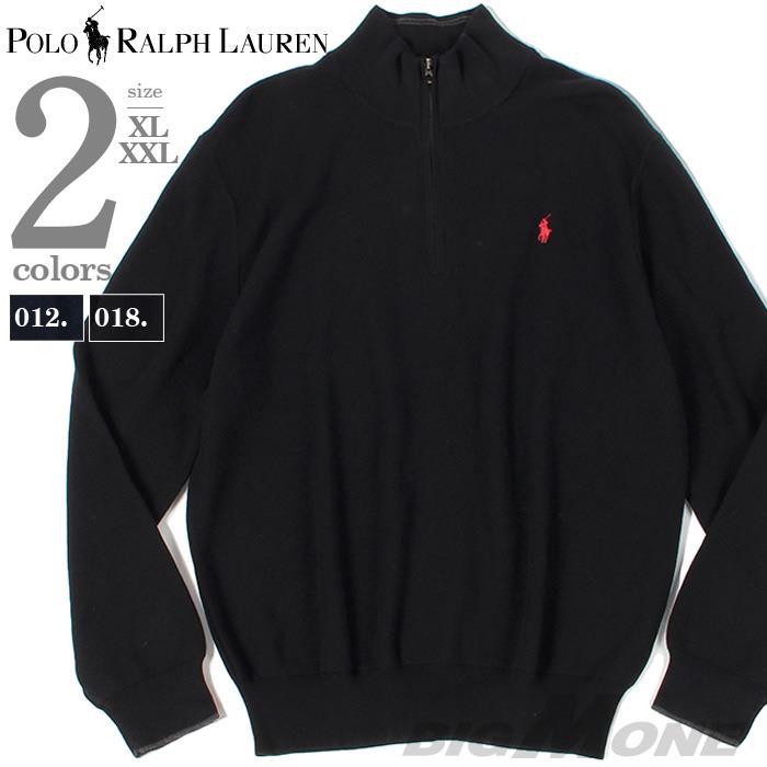 大きいサイズ メンズ POLO RALPH LAUREN ポロ ラルフローレン ハーフジップ セーター ニット USA直輸入 710701611