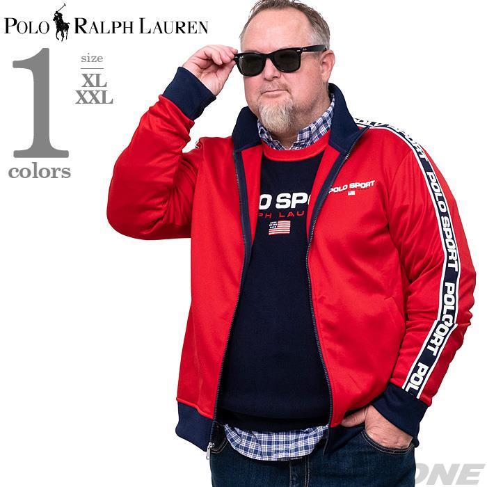 大きいサイズ メンズ POLO RALPH LAUREN ポロ ラルフローレン フルジップ トラック ジャケット USA直輸入 710761090