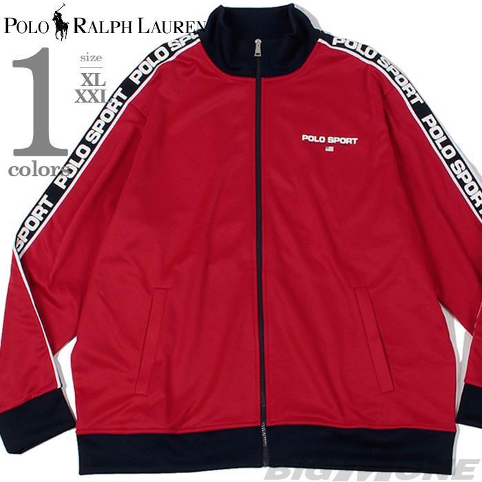 ブランドセール 大きいサイズ メンズ POLO RALPH LAUREN ポロ ラルフローレン フルジップ トラック ジャケット USA直輸入 710761090