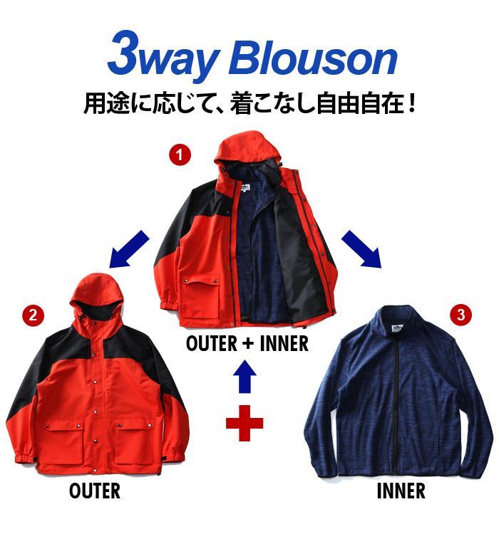 大きいサイズ メンズ BH ビィエイチ 3way ブルゾン bh-b190501