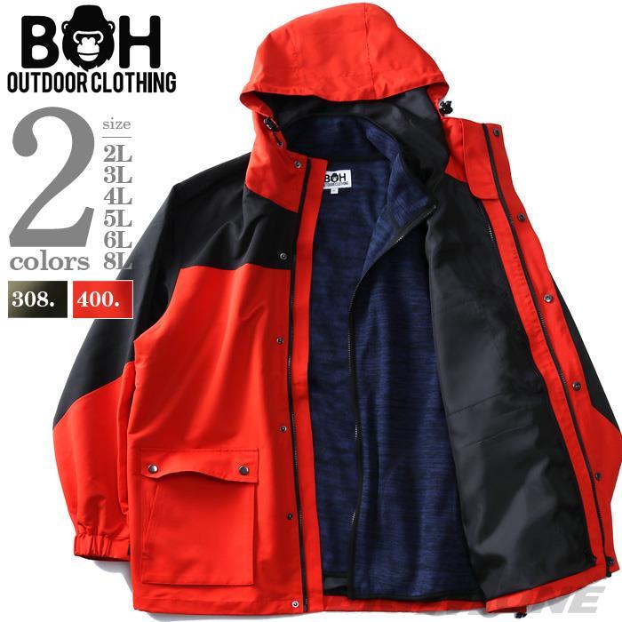 大きいサイズ メンズ BH ビィエイチ 3way ブルゾン 秋冬新作 bh-b190501