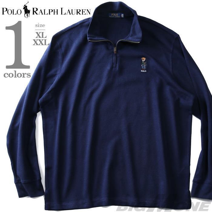 大きいサイズ メンズ POLO RALPH LAUREN ポロ ラルフローレン ハーフジップ セーター ニット USA直輸入 710766809