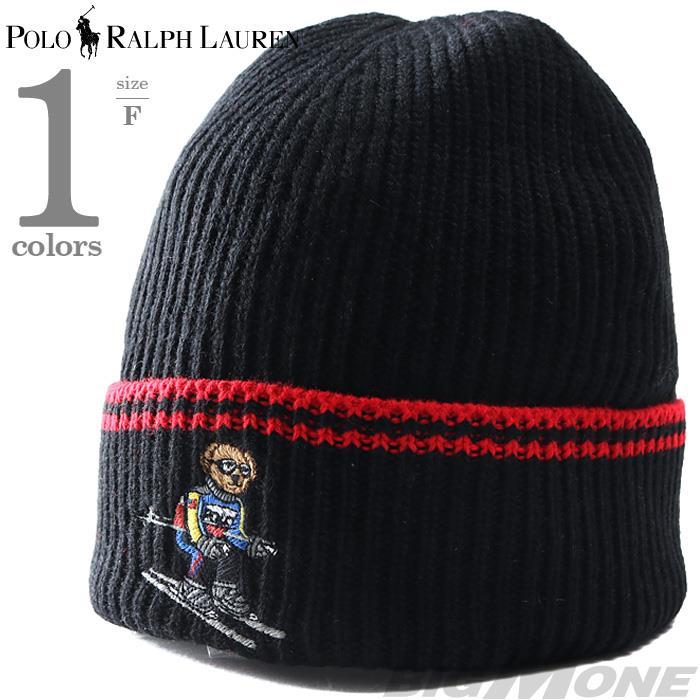 ブランドセール メンズ POLO RALPH LAUREN ポロ ラルフローレン 刺繍入り ニット キャップ ニット帽 USA直輸入 pc0354