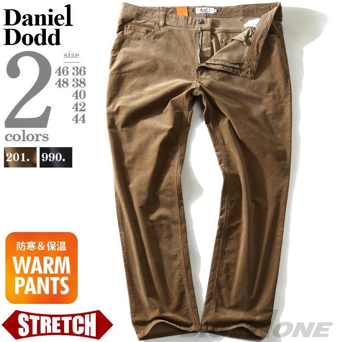 大きいサイズ メンズ DANIEL DODD コーデュロイ 5ポケット パンツ azd-1127