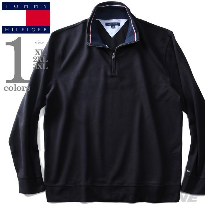 ブランドセール 大きいサイズ メンズ TOMMY HILFIGER トミーヒルフィガー ハーフジップ 長袖 Tシャツ USA直輸入 13h1858