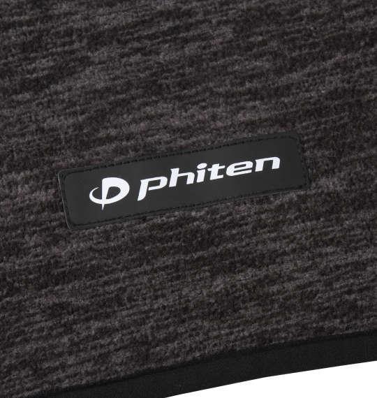 大きいサイズ メンズ Phiten 流し杢 フリース ジャケット チャコール 1173-9330-2 3L 4L 5L 6L 8L