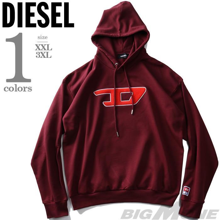 大きいサイズ メンズ DIESEL ディーゼル プルオーバー パーカー S-DIVISION-D 直輸入品 00sy7d-0iajh