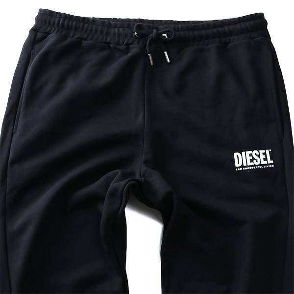 大きいサイズ メンズ DIESEL ディーゼル スウェット パンツ P-TARY-LOGO 直輸入品 00szlb-0bawt