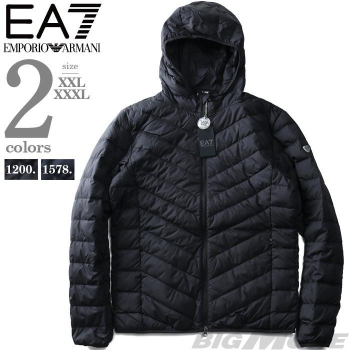 大きいサイズ メンズ EMPORIO ARMANI EA7 エンポリオ アルマーニ イーエーセブン ダウン ジャケット 直輸入品 8npb09-pne1z