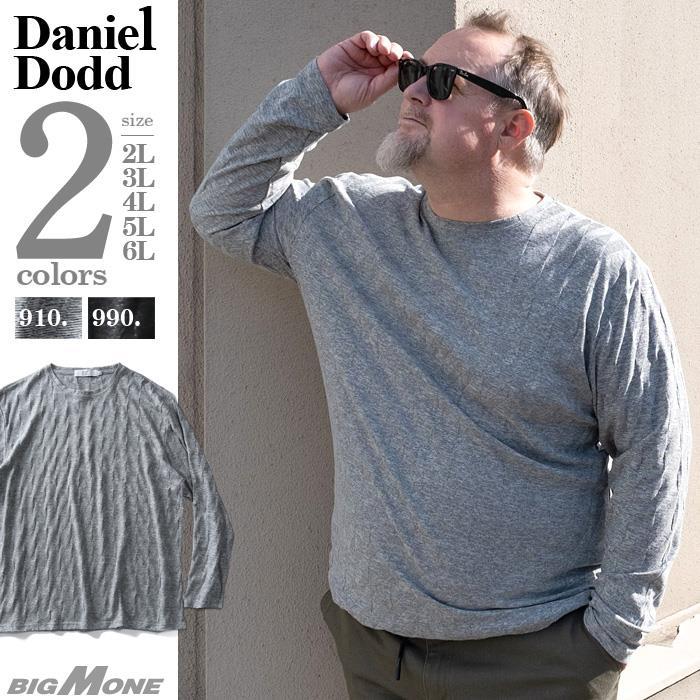 大きいサイズ メンズ DANIEL DODD ジャガード デザイン ロング Tシャツ 春夏新作 azt-200136