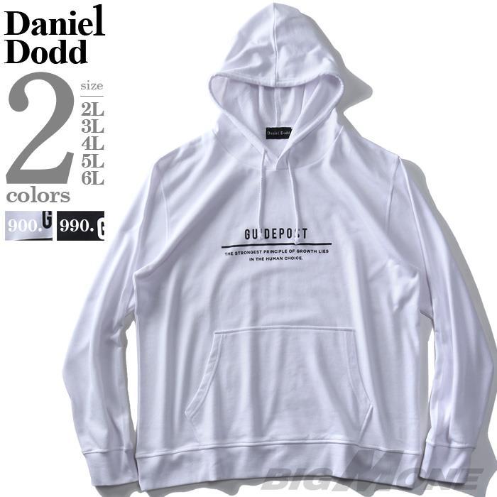 早割A 大きいサイズ メンズ DANIEL DODD 裏毛 プリント プルオーバー パーカー GUIDEPOST azsw-200131