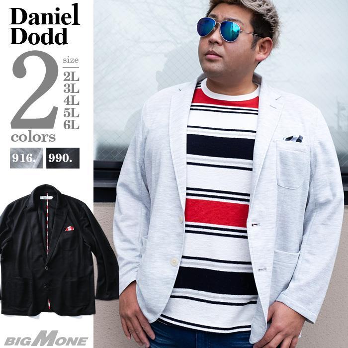 大きいサイズ メンズ DANIEL DODD スラブ カット ジャケット azcj-200133