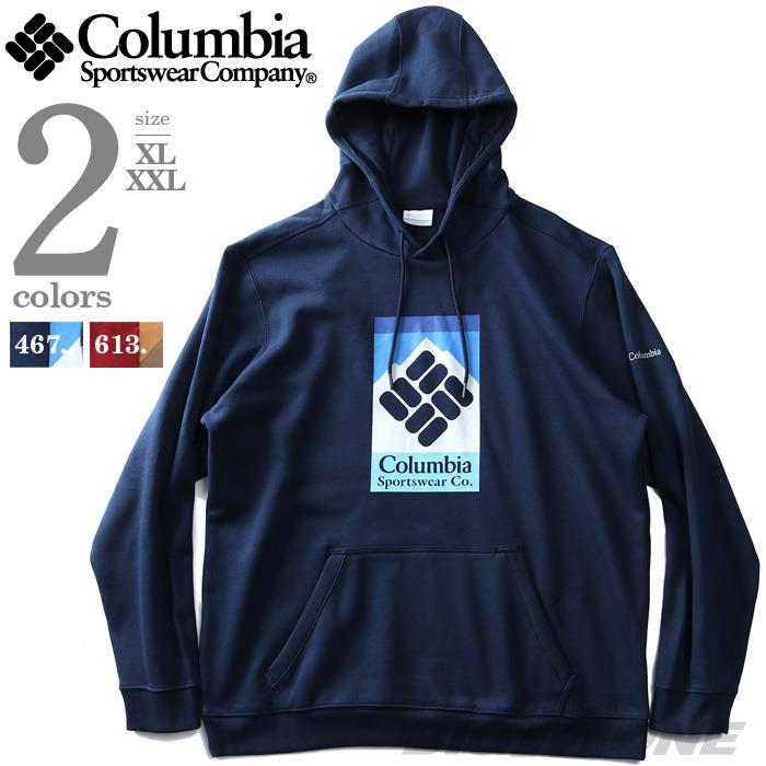 大きいサイズ メンズ Columbia コロンビア ロゴ プリント プルオーバー パーカー USA直輸入 xm0399